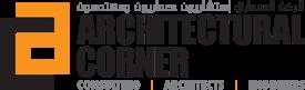 architectural corner logo